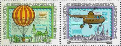 [International Airmail Stamp Exhibition, AEROFILA `74, Budapest, type DEC]
