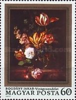 [Flowers - Paintings, Typ DLY]