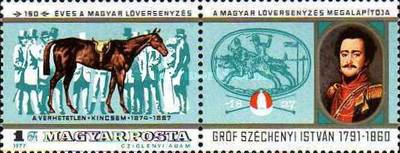 [The 150th Anniversary of Horse Racing in Hungary, Typ DMM]