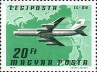 [Airmail Stamps, Typ DNI]
