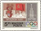 [Pre-Olympic Year, Typ DSK]