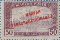 [Parliament Stamps of 1919 Overprinted, type DU]