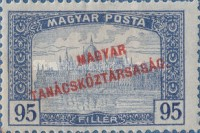 [Parliament Stamps of 1919 Overprinted, type DU1]