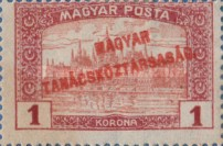 [Parliament Stamps of 1919 Overprinted, type DU2]