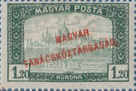 [Parliament Stamps of 1919 Overprinted, type DU3]
