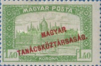 [Parliament Stamps of 1919 Overprinted, type DU4]