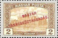 [Parliament Stamps of 1919 Overprinted, type DU5]