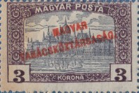 [Parliament Stamps of 1919 Overprinted, type DU6]