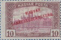 [Parliament Stamps of 1919 Overprinted, type DU8]