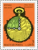 [Youth Stamp Exhibition, Dunaujvaros, Typ DUX]