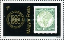 [The 50th Anniversary of Hungarian Postal Museum, Typ DUZ]