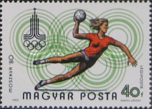 [Olympic Games - Moscow, USSR, Typ DVE]