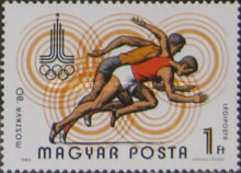 [Olympic Games - Moscow, USSR, Typ DVG]