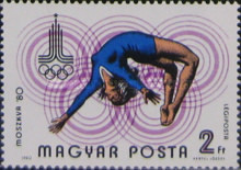 [Olympic Games - Moscow, USSR, Typ DVH]