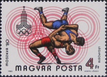 [Olympic Games - Moscow, USSR, Typ DVJ]