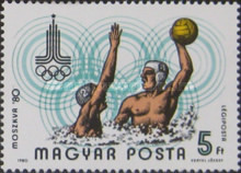 [Olympic Games - Moscow, USSR, Typ DVK]