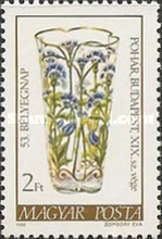 [Stamp Day - Old Hungarian Glass Art, Typ DVR]