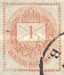 [Newspaper Stamp - Not Watermarked, See also No.26, type E]