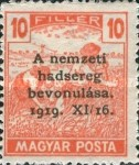[Horthy-Army in Budapest - Reaper Stamps of 1919 Overprinted, type ED1]
