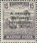 [Horthy-Army in Budapest - Reaper Stamps of 1919 Overprinted, type ED2]