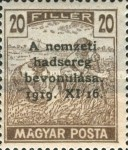 [Horthy-Army in Budapest - Reaper Stamps of 1919 Overprinted, type ED3]
