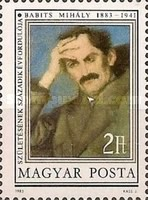 [The 100th Anniversary of the Birth of Mihaly Babits, 1883-1941, Typ EDJ]