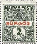 [Express Stamp, type EF]