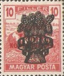 [Reaper Stamps of 1919 Overprinted - No. 295-305, type EJ5]