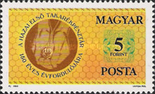 [The 150th Anniversary of National Savings, type ETM]