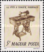 [The 125th Anniversary of the Singer Sawing Machine, type ETN]