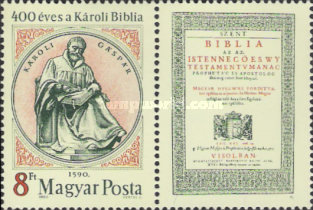 [The 400th Anniversary of Karoli Bible, type EUH]