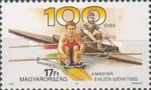 [The 100th Anniversary of the Rowing Association, type EZY]