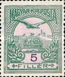 [Turul over Crown of Saint Stephen - Different Perforation, Typ F17]
