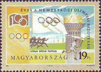 [The 100th Anniversary of the International Olympic Committee, Typ FCI]