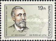 [Stamp Day - The 120th Anniversary of the Universal Postal Union, Typ FCU]