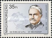 [Stamp Day - The 120th Anniversary of the Universal Postal Union, Typ FCV]