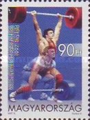 [World Weightlifting Championships, Typ FJE]