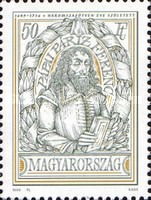 [The 350th Anniversary of the Birth of Ferenc Papai, 1649-1716, Typ FLT]