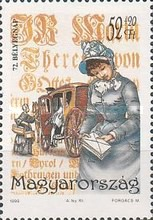 [Stamp Day - The 250th Anniversary of the Introduction of Post Carriage Service, Typ FMH]