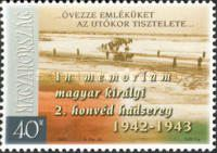 [The 60th Anniversary of the Defeat of 2nd Royal Hungarian Army on the Eastern Front, Typ FUM]
