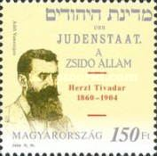 [The 100th Anniversary of the Death of Tivadar Herzi, 1860-1904, Typ FYM]