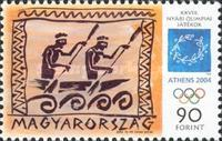 [Olympic Games - Athens, Greece, Typ FYN]