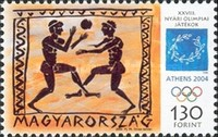 [Olympic Games - Athens, Greece, Typ FYO]