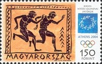 [Olympic Games - Athens, Greece, Typ FYP]