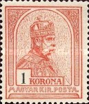 [King Franz Joseph - Different Watermark, type G14]