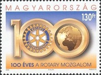 [The 100th Anniversary of the Rotary International, Typ GDQ]