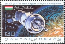[The 25th Anniversary of the First Flight of a Hungarian Astronaut, Typ GEX]