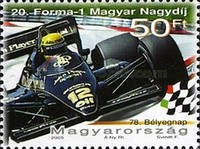 [Stamp Day - Formula 1 Grand Prix of Hungary, Typ GEY]