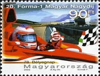 [Stamp Day - Formula 1 Grand Prix of Hungary, Typ GEZ]