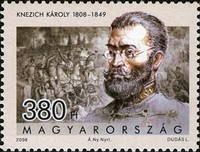 [The 200th Anniversary of the Birth of Karoly Knezich, 1808-1849, Typ GNS]